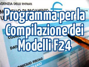 programma-compilazione-f24-software
