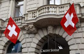 Offerte-Lavoro-Svizzera-Banche-Assicurazioni