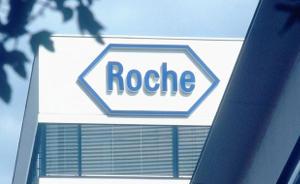 Roche-assunzioni-offerte-lavoro